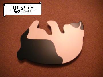 ご飯台-1.JPG
