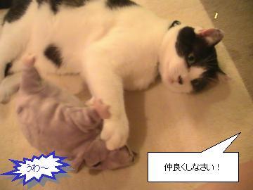 ねずみさん-2.JPG