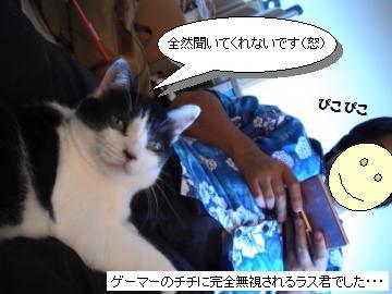 ゲーマー4.JPG