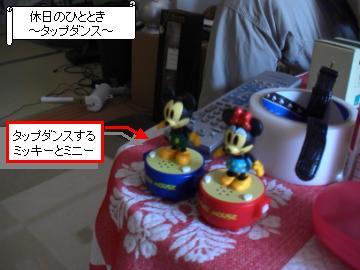 タップダンス-1.JPG