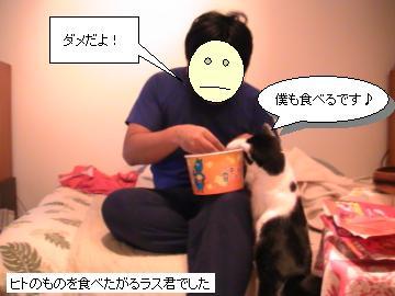 ポップコーン-3.JPG