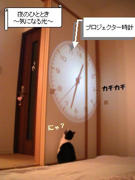 時計-1.JPG