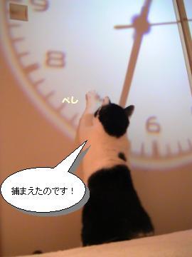 時計-3.JPG